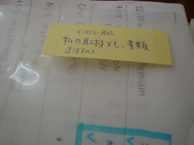 Dsc08818