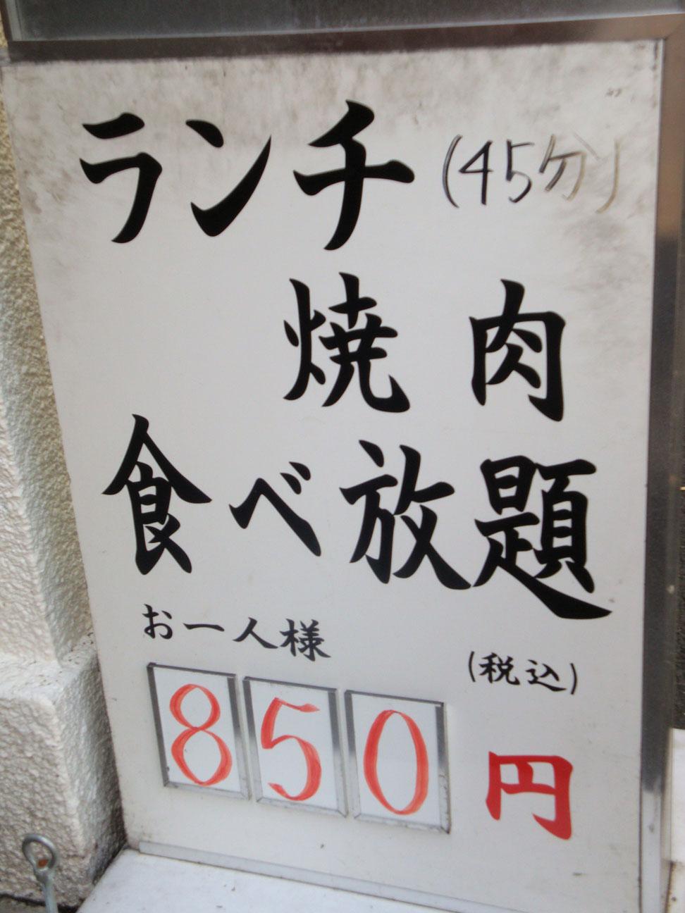 Dsc05816