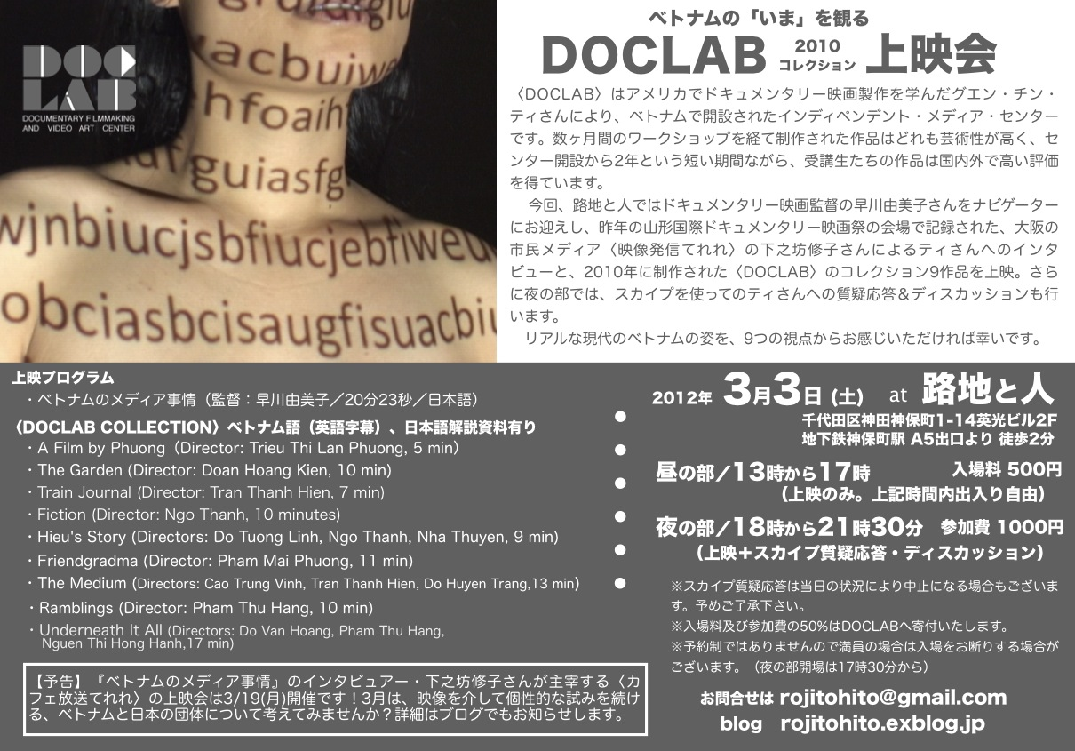 Doclab_2