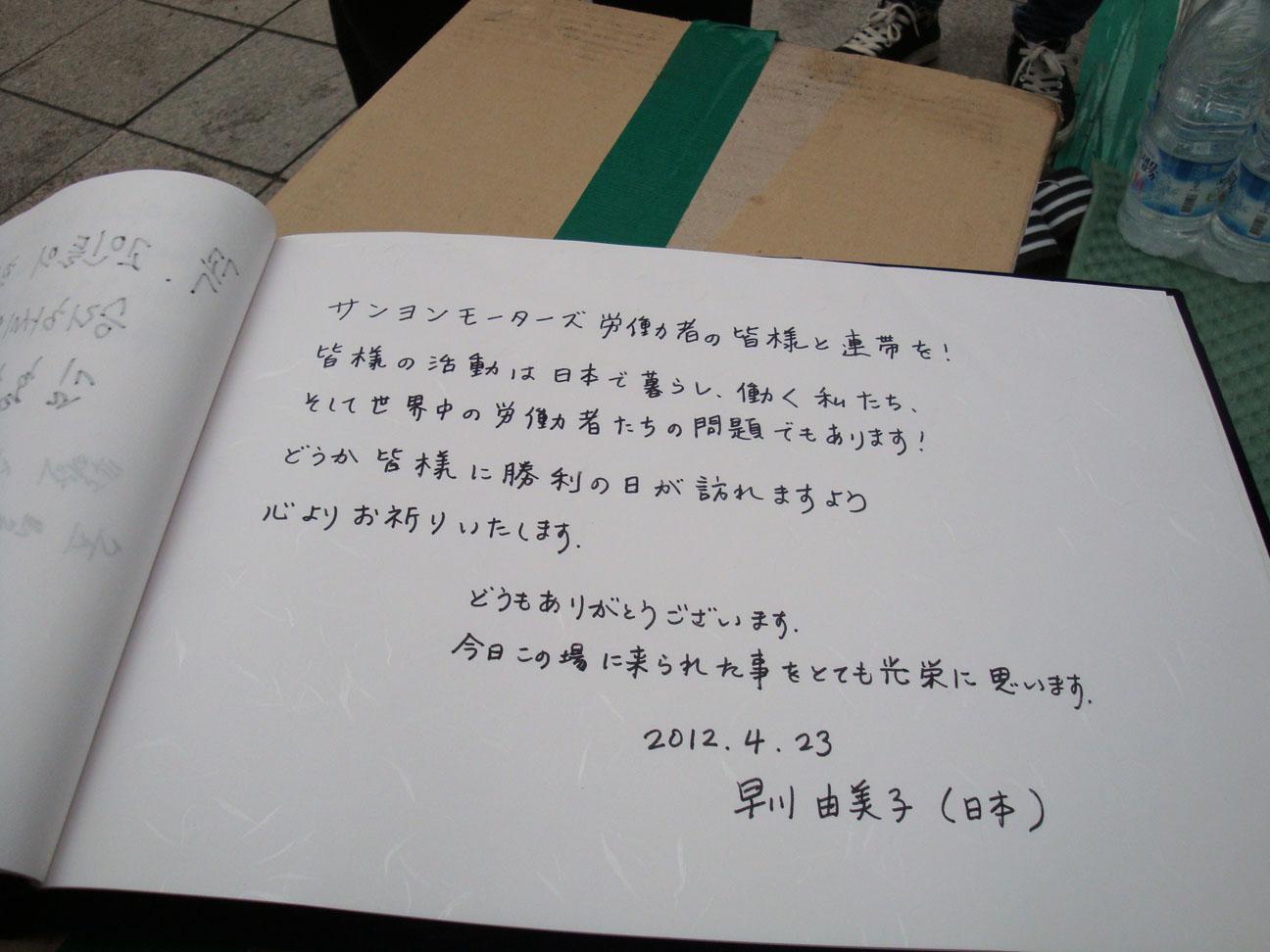 Dsc08012