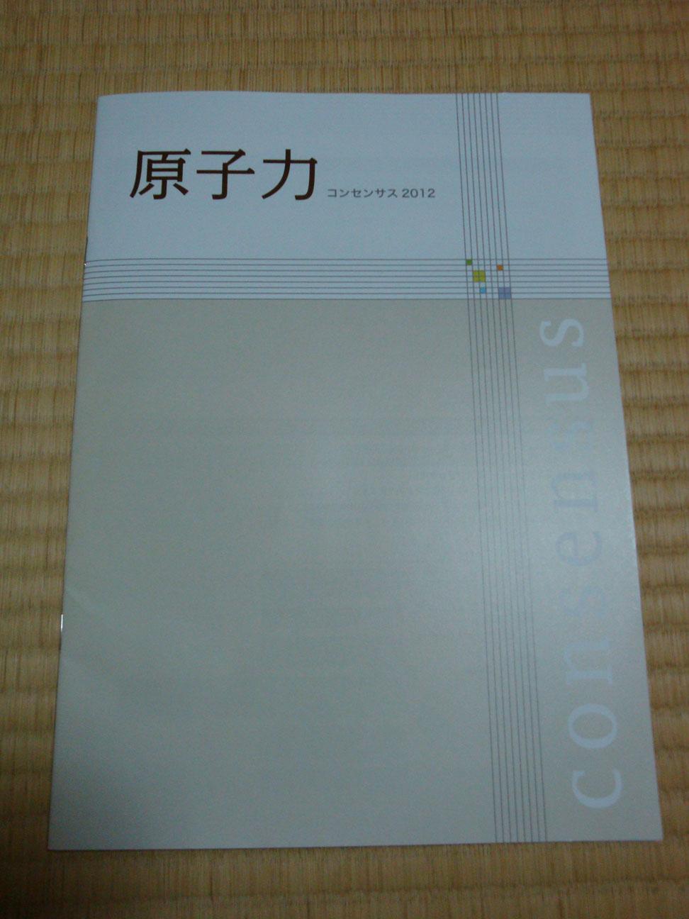 Dsc09782