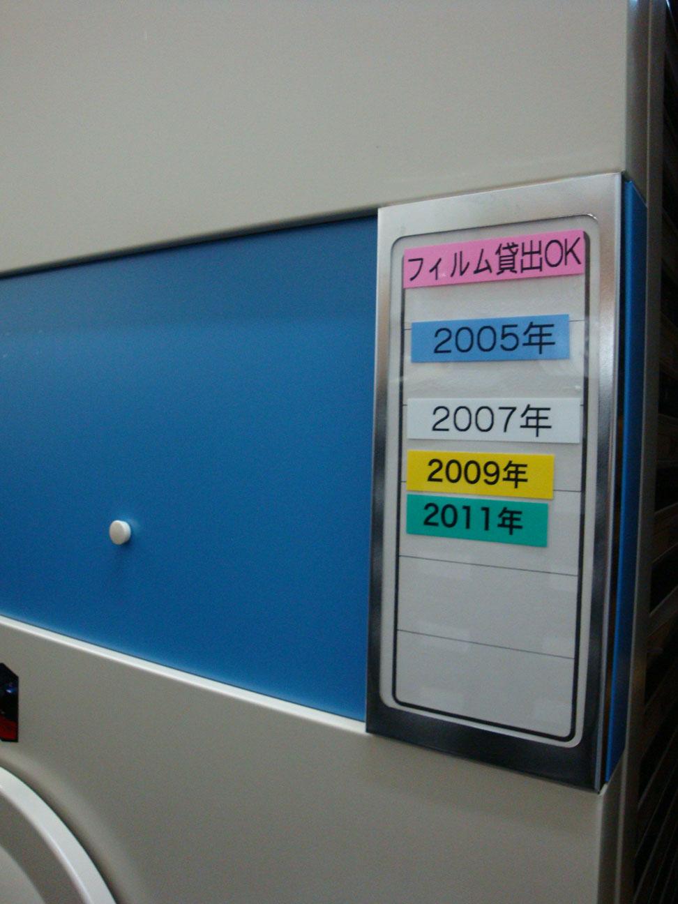 Dsc05881