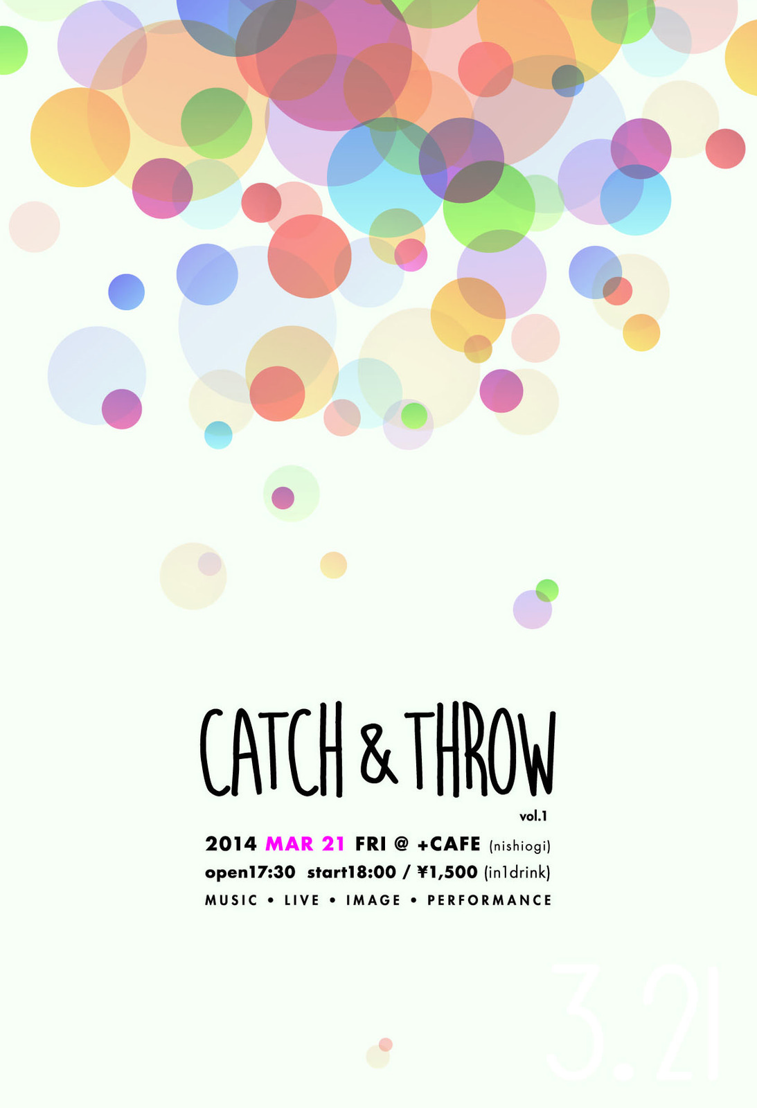 Catch_throw_flyer_front