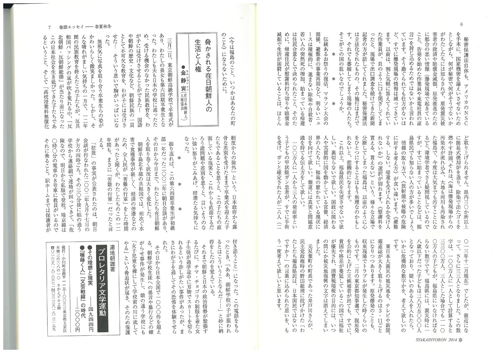 Kidasan_shuki_3