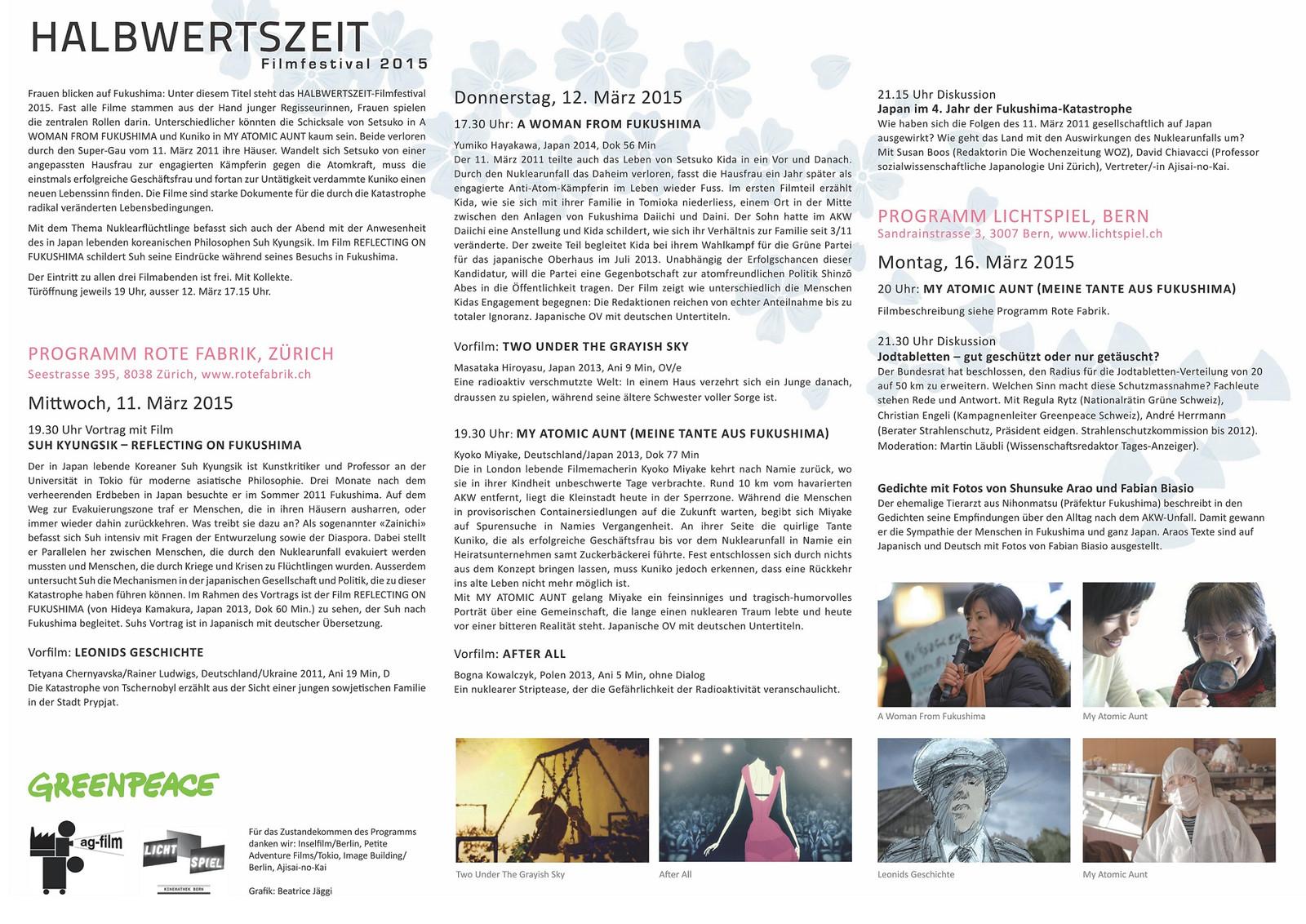 Halbwertszeit2015_programm_02_small